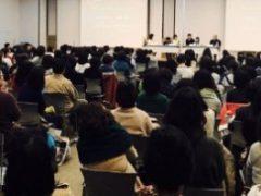 日本ラミューズ協会の講演